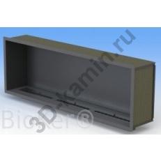 Очаг Стандартный 201-230 см Два топливных блока BioKer по 80 см